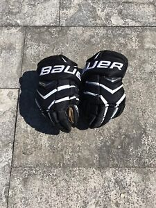 Bauer Total One NXG
