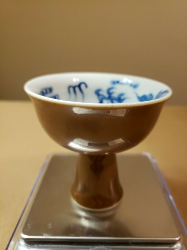 19th century antique Chinese sauce-glazed blue and white goblet
