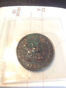 Coin Bank of Upper Canada Penny 1852