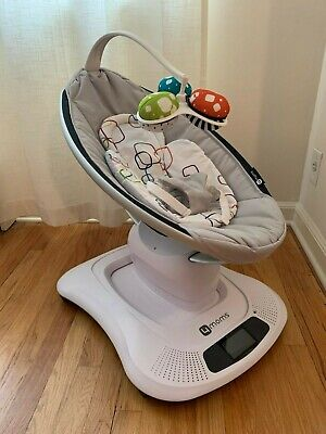 4Moms Mamaroo Infant Seat Baby Swing Rocker Bouncer Model 1026 Tested Working