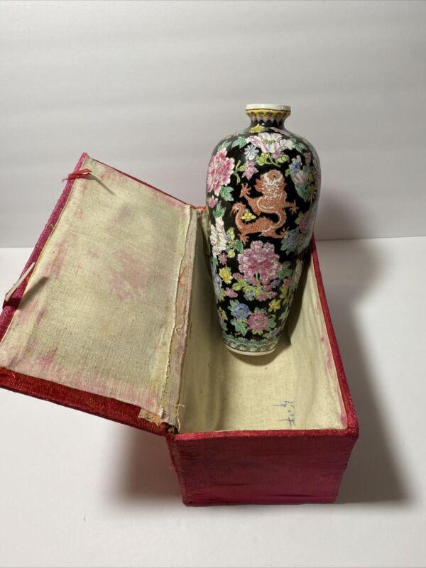 Vintage 10 Inch Chinese Vase Dragons Serpent Floral Nice