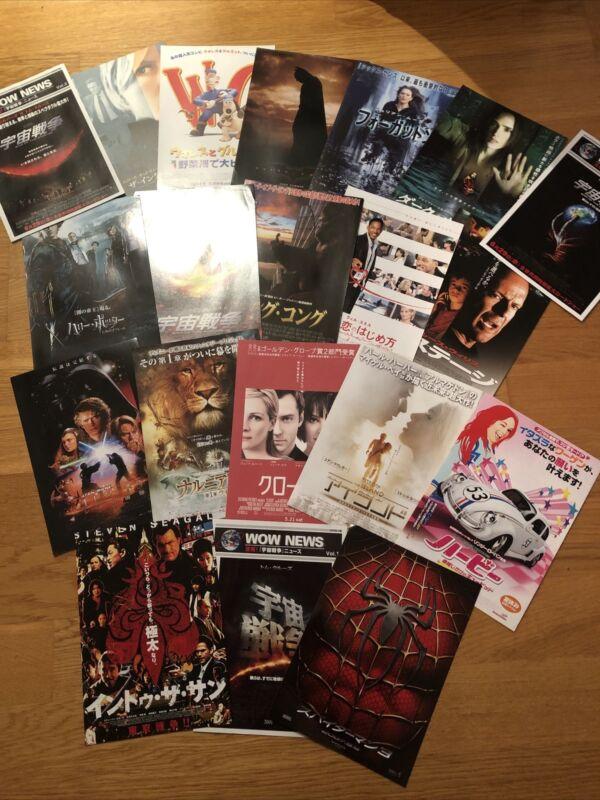 20x Rare Japanese Cinema Movie Film Chirashi Flyers Posters Star Wars Batman etc
