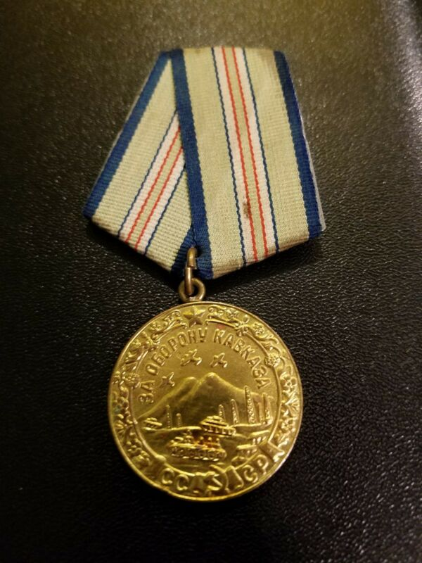 collectin USSR sovet union medals