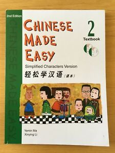 Mandarin Textbook - Chinese Made Easy