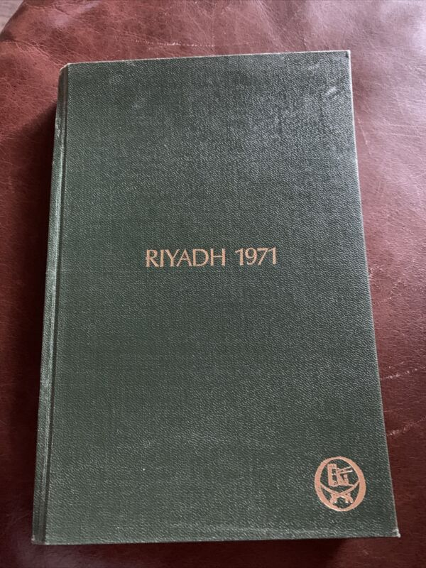 Rare Vintage Riyadh 1971 Kingdom of Saudi Arabia Book
