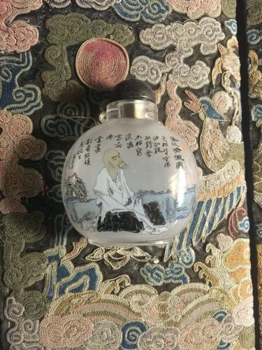 Signed Inside Painted Chinese Glass Snuff Bottle Old Scholars