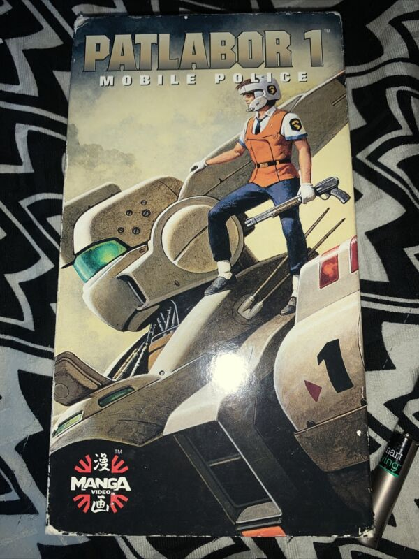Patlabor 1 The Movie VHS Big Robot Anime Dub English Manga Animation Cartoon