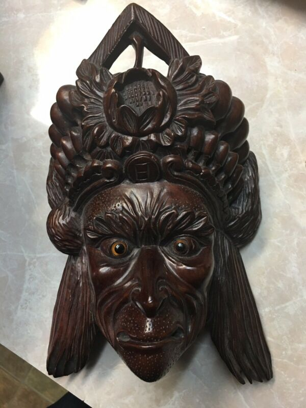 "10.5"" Vintage Asian Chinese Hand Carved Wood Mask Rosewood"