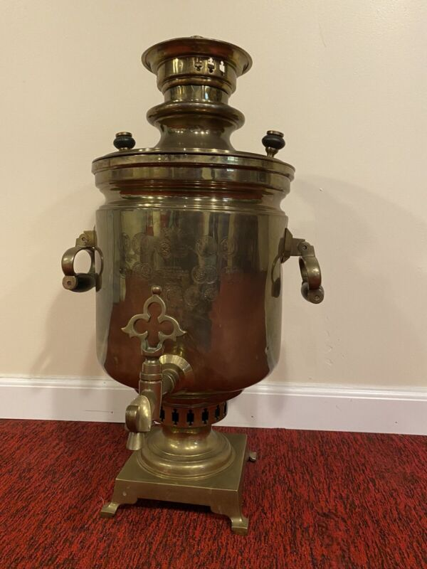 Antique Russian Tula Imperial Samovar by B.G.Teile