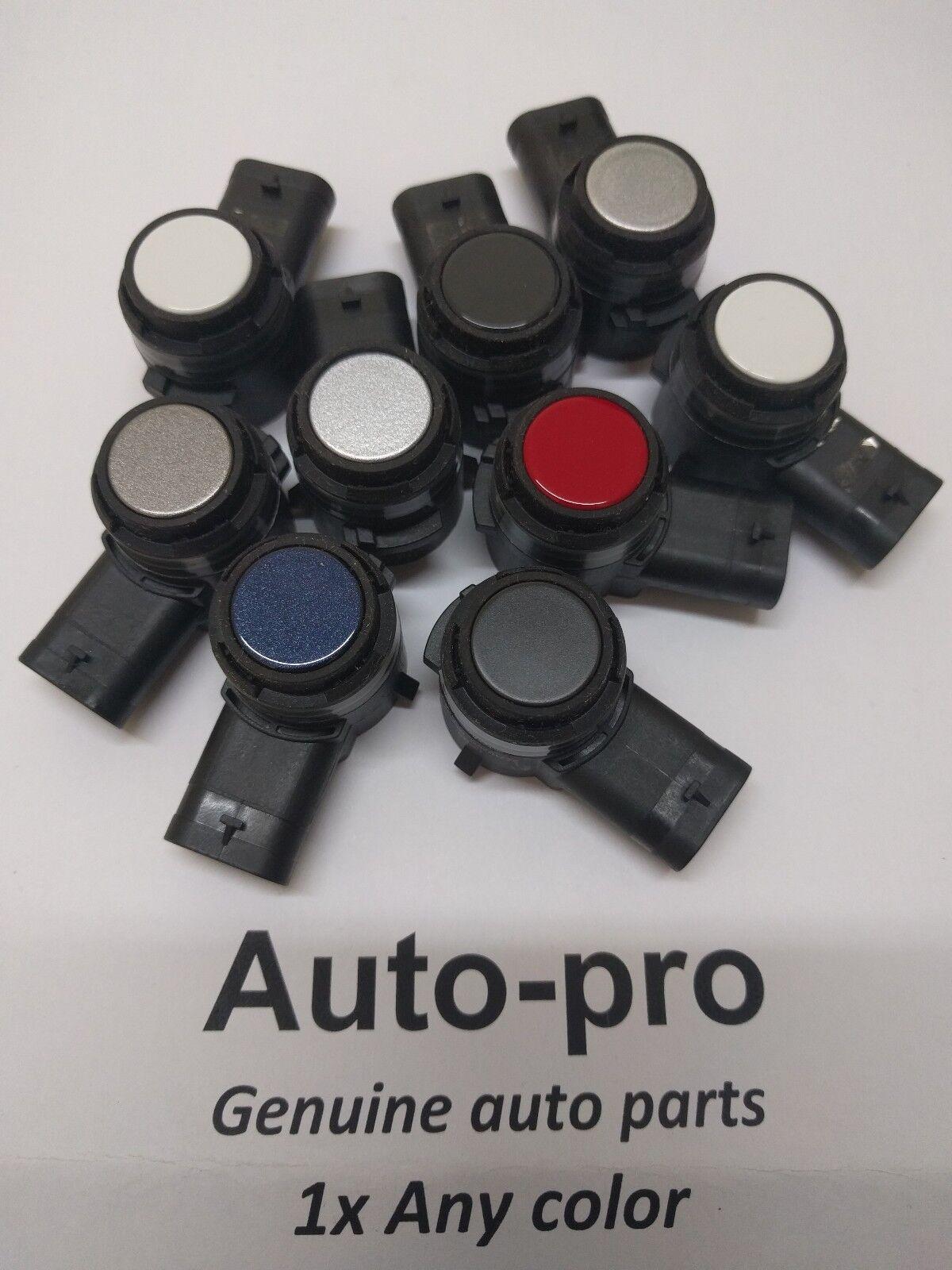 New Genuine BMW l01 l12 F48 F26 F15 PDC Parking Sensor Pyrit Brown X13 7986029