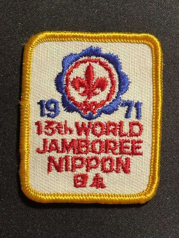 1971 Boy Scout Souvenir World Jamboree Pocket Patch Japan