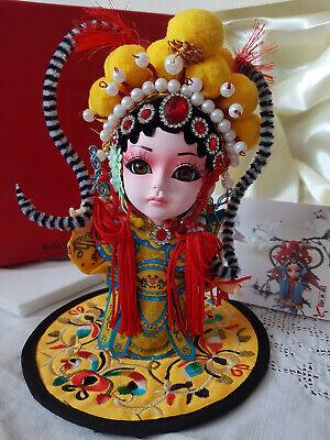 'Jing Fang' Beijing Opera Doll Gift Boxed – NEW