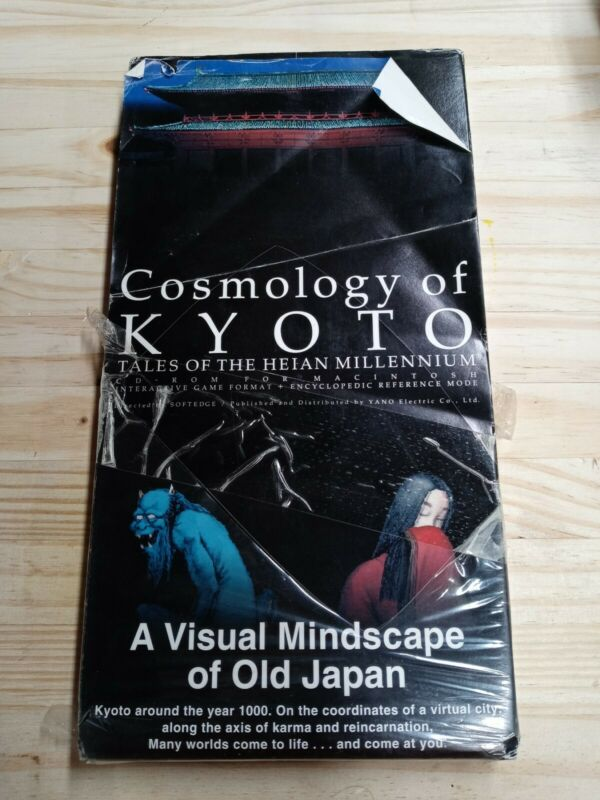 Cosmology Of Kyoto MAC VERY RARE BIG BOX PLEASE SEE ALL PICTURES