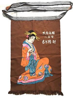 Vintage Japanese Nice Advertising Brown Cotton Canvas Apron Maekake Geisha