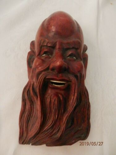 Vintage Chinese Hand Carved Scholar Head Wall Mask