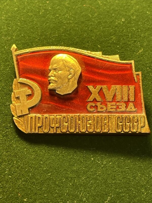XVIII  CONGRESS  of Trade Unions of the USSR. Delegate's Badge . Moscow 1987