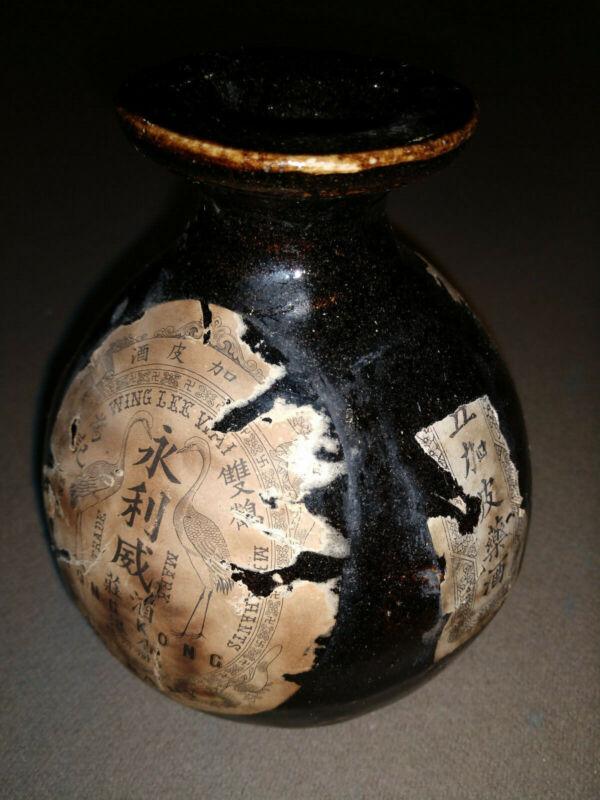 Vintage Wing Lee Wai Stoneware Sake Bottle