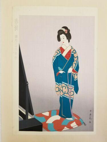 """Chiyuki Onuma Japanese woodblock print """"May, Spring Clothing"""""""
