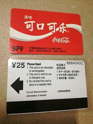 TK Japan Telefonkarte/Phonecard 1 Stück Coca Cola Shanghei