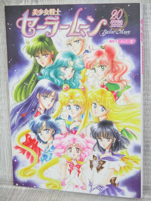SAILOR MOON 20th Anniv. Art Fan Book NAOKO TAKEUCHI 2016 KO70