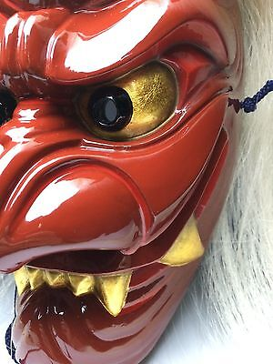 Master Craftsmanship! Japanese Wooden - Menburyu Mask - Furyu Parade - UNESCO