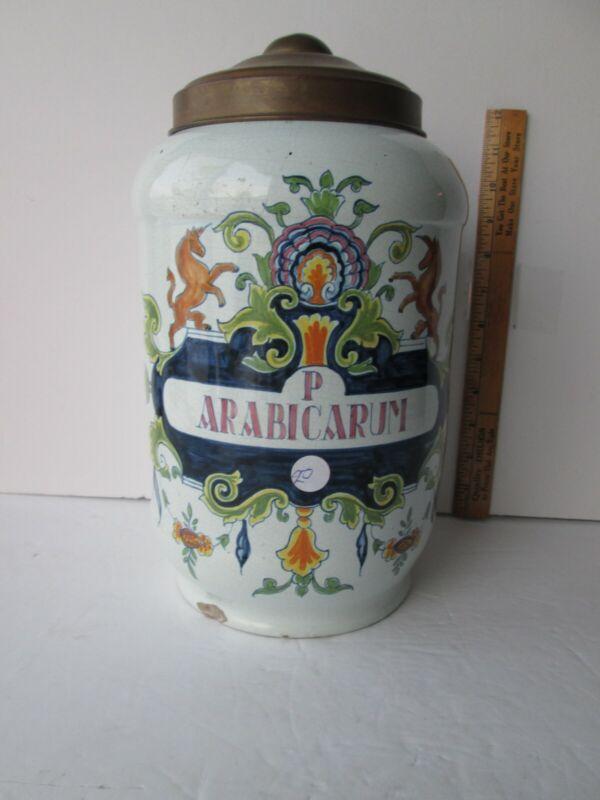ANTIQUE DRUG STORE WINDOW DISPLAY JAR HUGE 2 GAL.DECORATED P. ARABICARUM