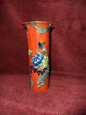 Antique S Hancock & Sons 'Corona Ware' Vase 'Corea' pattern c1912- 37