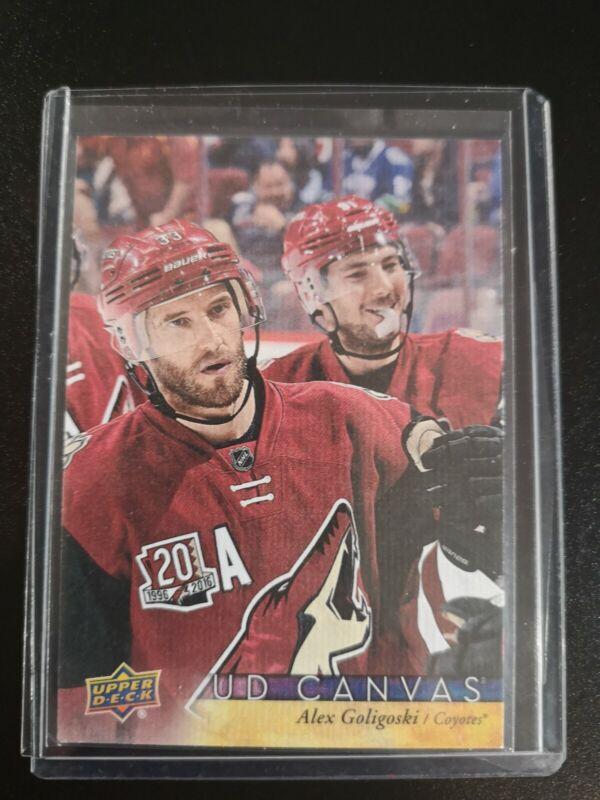 Alex Goligoski Hockey Card Database - Newest Products will be ...