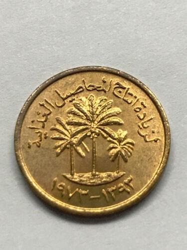 1973 United Arab Emirates 1 Fils Unc++ Spot #12865