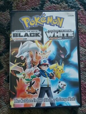 Pokemon [Black - Victini and Reshiram / White - Victini and Zekrom] free deliver