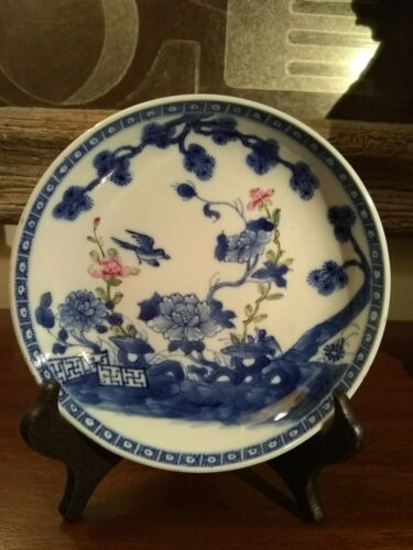 Antique Chinese Porcelain Bowl Qianlong Blue and White Rose