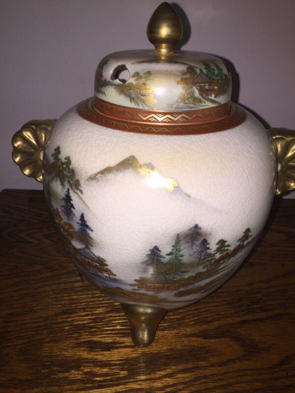 Vintage Mt Fuji Scene Asian Ginger Jar