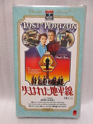 LOST HORIZON - Ronald Colman  Japanese original RARE VHS