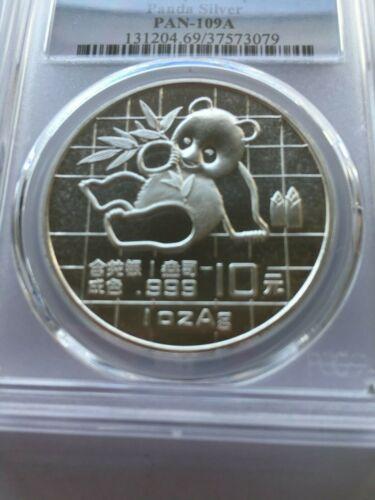 1989 1 oz Silver Panda 10 Yn PCGS MS 69 (PAN-109A)