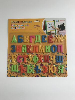 Russian Alphabet Magnetic Letters Буквы Алфавит