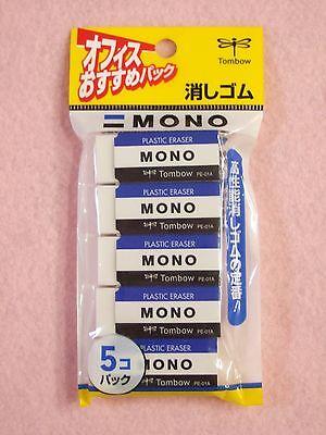 Mono Plastic Eraser 5 Pcs Tombow Made In Japan Japanese Stationery
