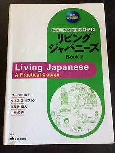 Living Japanese Book 2 Murdoch Melville Area Preview