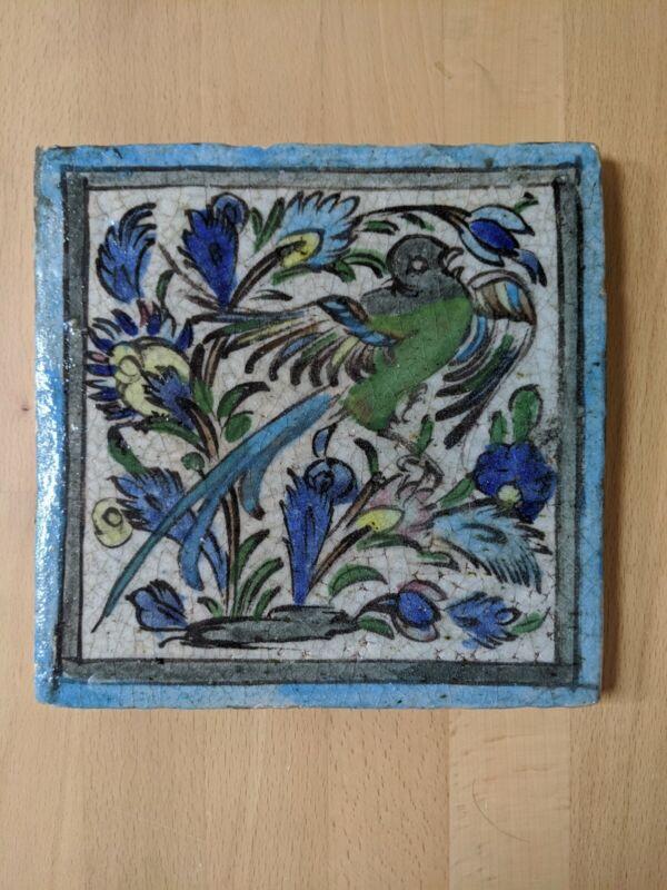 """Antique Persian Glazed Ceramic Tile Plaque 8"""" w/ bird flower"""