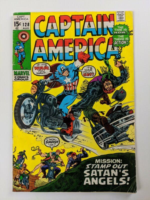 CAPTAIN AMERICA #128 - August 1970