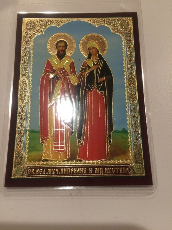 Sts Great martyrs Kiprian and Iystinia New Laminated Icon Card 2,5x3,5'