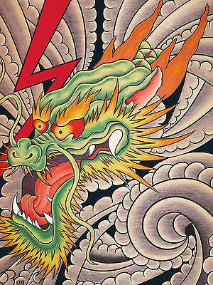 JAPANESE DRAGON ART PRINT 8X10 LIGHTNING CLOUDS WIND TATTOO ART MYSTICAL (Japanese Art Tattoo)