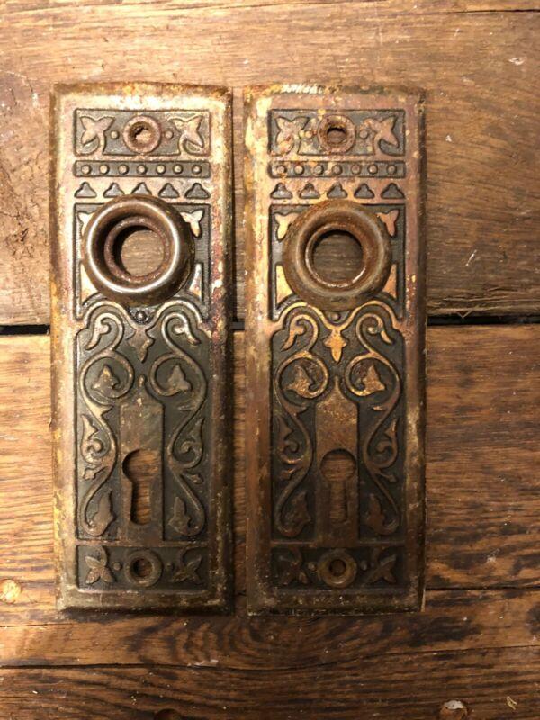 Antique Ornate Eastlake Door Backplate, Brass,  Hardware