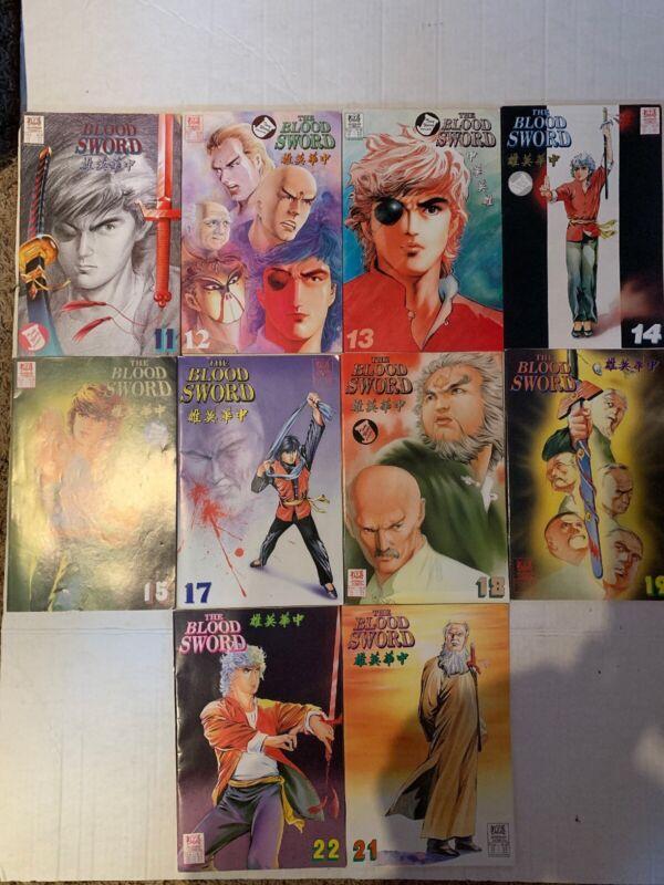 Lot Of 10 Jademan Comics The Blood Sword #11, 12, 13, 14, 15, 17, 18, 19, 21, 22
