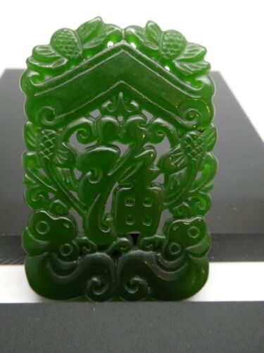 Vintage Good Luck Amulet Symbol Chinese Green Peking Glass Dragons Pendant