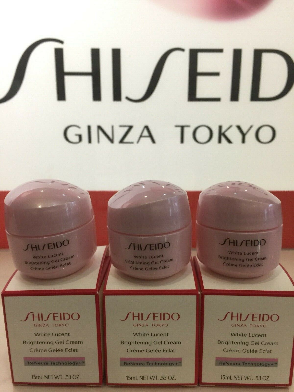 SHISEIDO White Lucent Brightening Gel Cream Size: 15 ml x 3