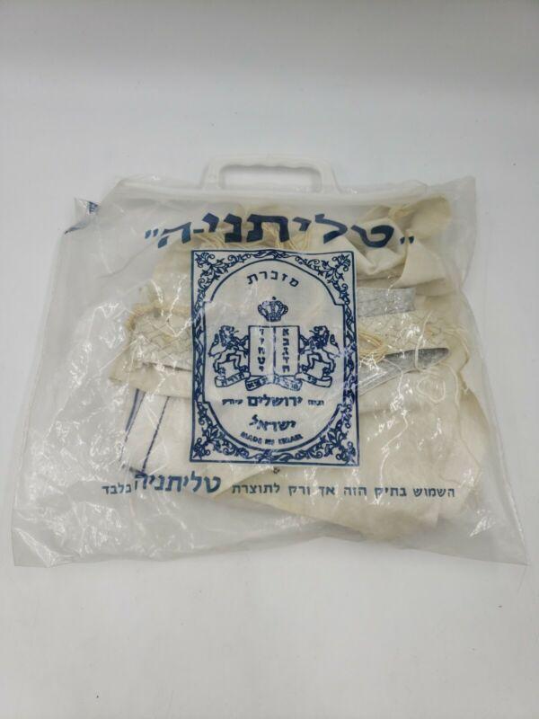 Talitnia Prayer Shawl Kosher Wool Made In Israel R3