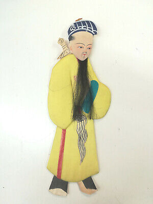 chinesische Papier Seiden Figur Pappfigur handgefertigt 1960 er handmade figure