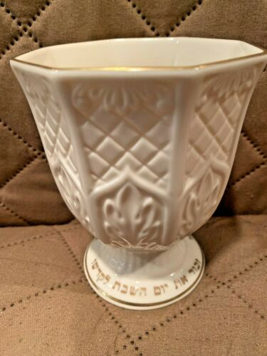 Lenox Kiddish Cup