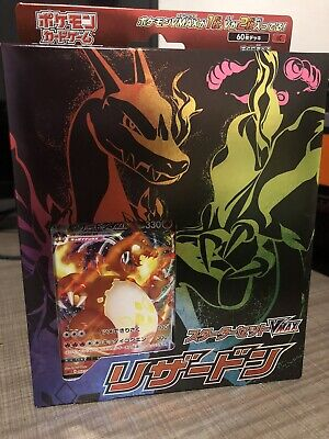 Pokemon Sword & Shield Charizard VMAX Deck Japanese Sealed