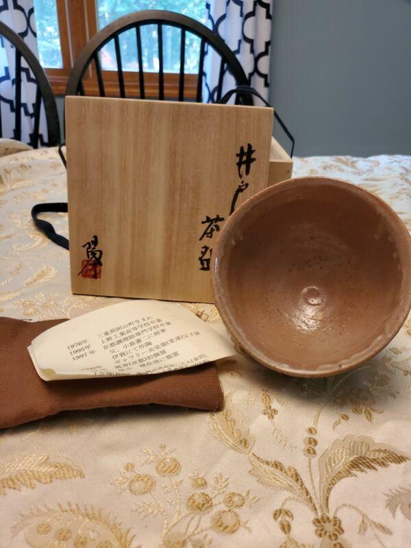 Yosuke Kojima Japanese Ido Chawan Bowl Pottery Ceramics
